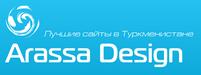 Студия АРАССА в «Сети Дизайнерских студий Туркменистана»